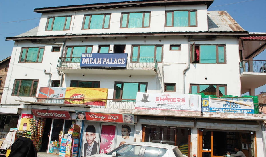 Dream Palace Hotel Srinagar