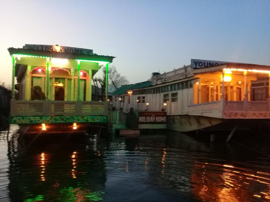 Holiday Home Houseboat Srinagar
