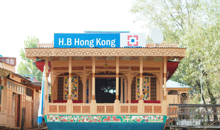 Hong Kong Houseboat Srinagar