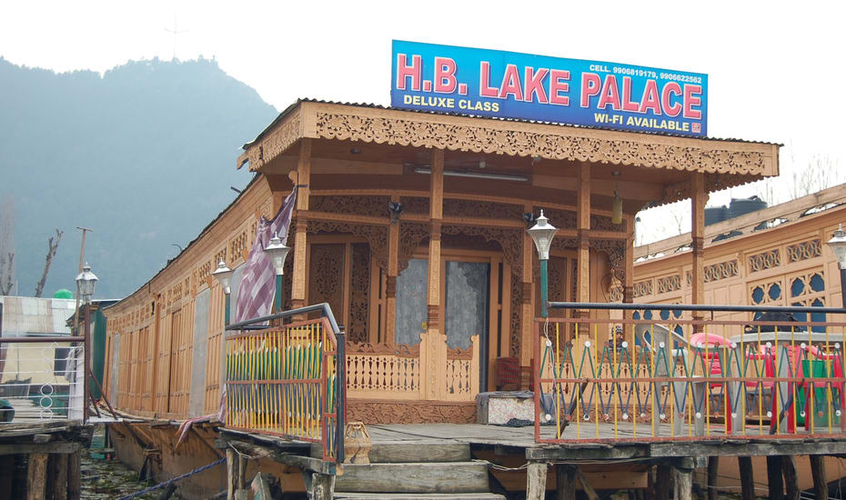 Lake Palace Houseboat Srinagar