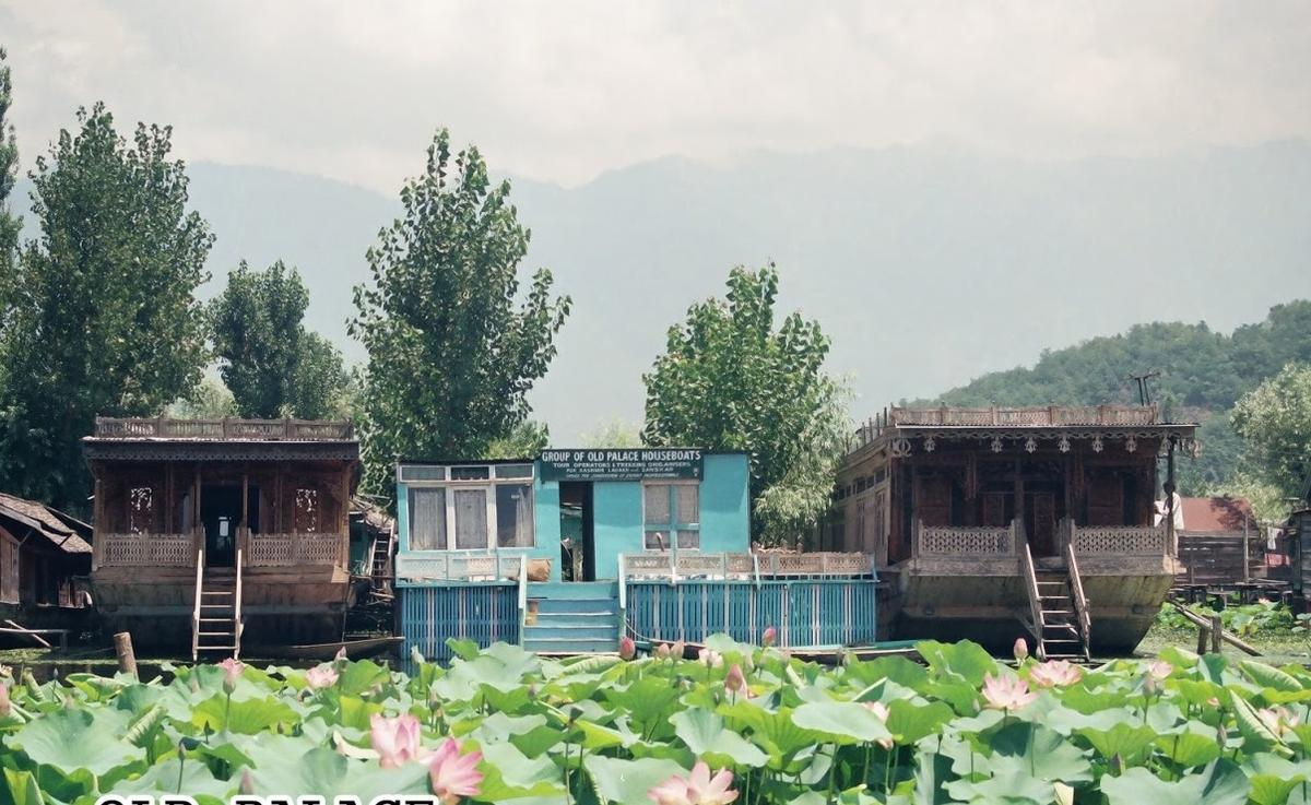 Old Palace Houseboat Srinagar