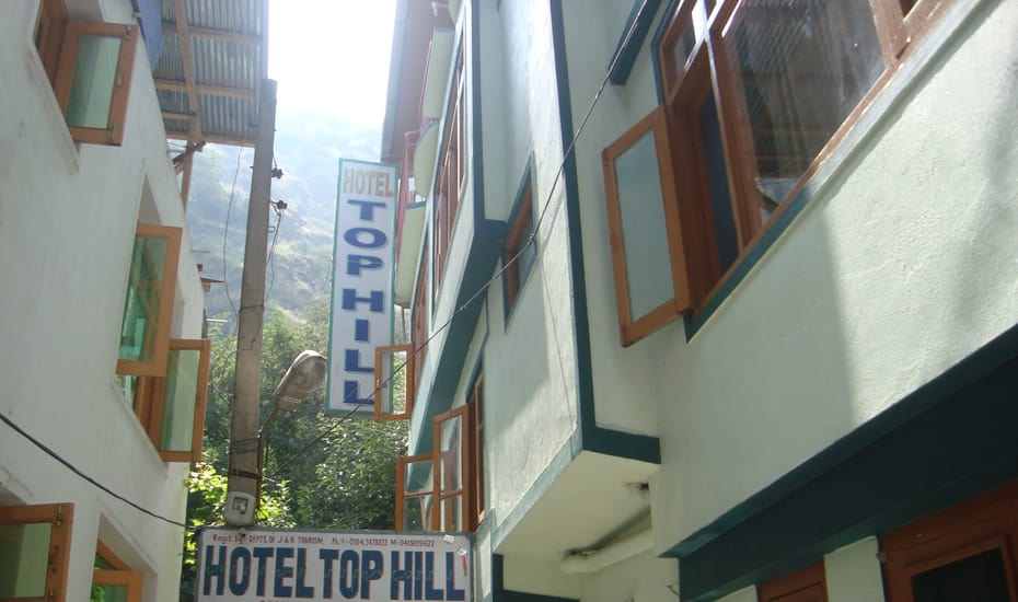 Top Hill Hotel Srinagar